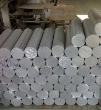 Aluminium-7075-T6-Round-Bars