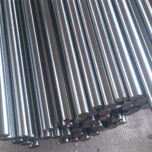 C45-AISI-Carbon-Steel-Round-Bars