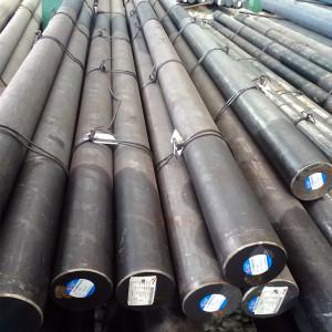 Carbon Steel Spring Steel Round Bars