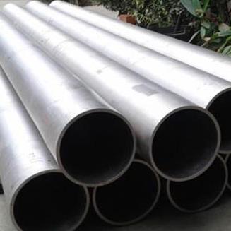 Hastelloy-B2-ERW-Pipes